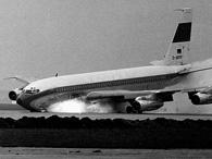Maiores acidentes aéreos